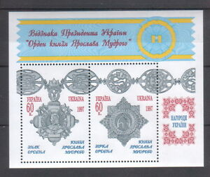 Ukraine-1997-Medals-and-Marks-of-Honour-MNH-Block