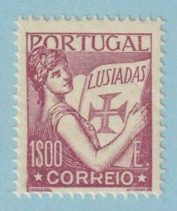 PORTUGAL-512-MINT-NEVER-HINGED-OG-NO-FAULTS-EXTRA-FINE