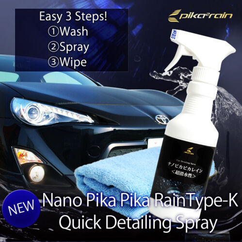 Quick Coating for Car Large Size!! NEW NANO Pika Pika Rain Type-K