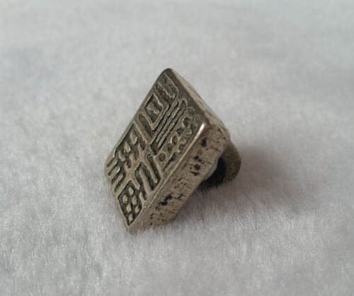 Seal Tibet silve Collectables Dynasty Old Chinese Tong Zhi Stamp Rare