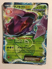 Pokemon Card / Carte Genesect EX 010/076 R BW9