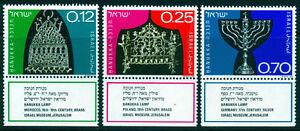 ISRAELE-1972-FESTA-HANUKKA-SERIE-COMPLETA-CON-APPENDICE-NUOVO