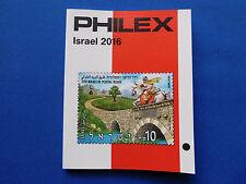 Philex Briefmarken-Katalog  Israel  Marken  2016 in Farbe  nur 9,99 Euro