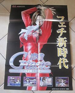 Collectibles Collection Here 2002 Psikyo G-taste Poster Fashionable And Attractive Packages
