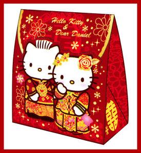 Hello-Kitty-Dear-Daniel-Chinese-Wedding-Red-Small-Paper-Gift-Box-6pcs