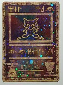 Ancient-Mew-Holo-Pokemon-Movie-Promo-Card-TCG-WOTC-2000