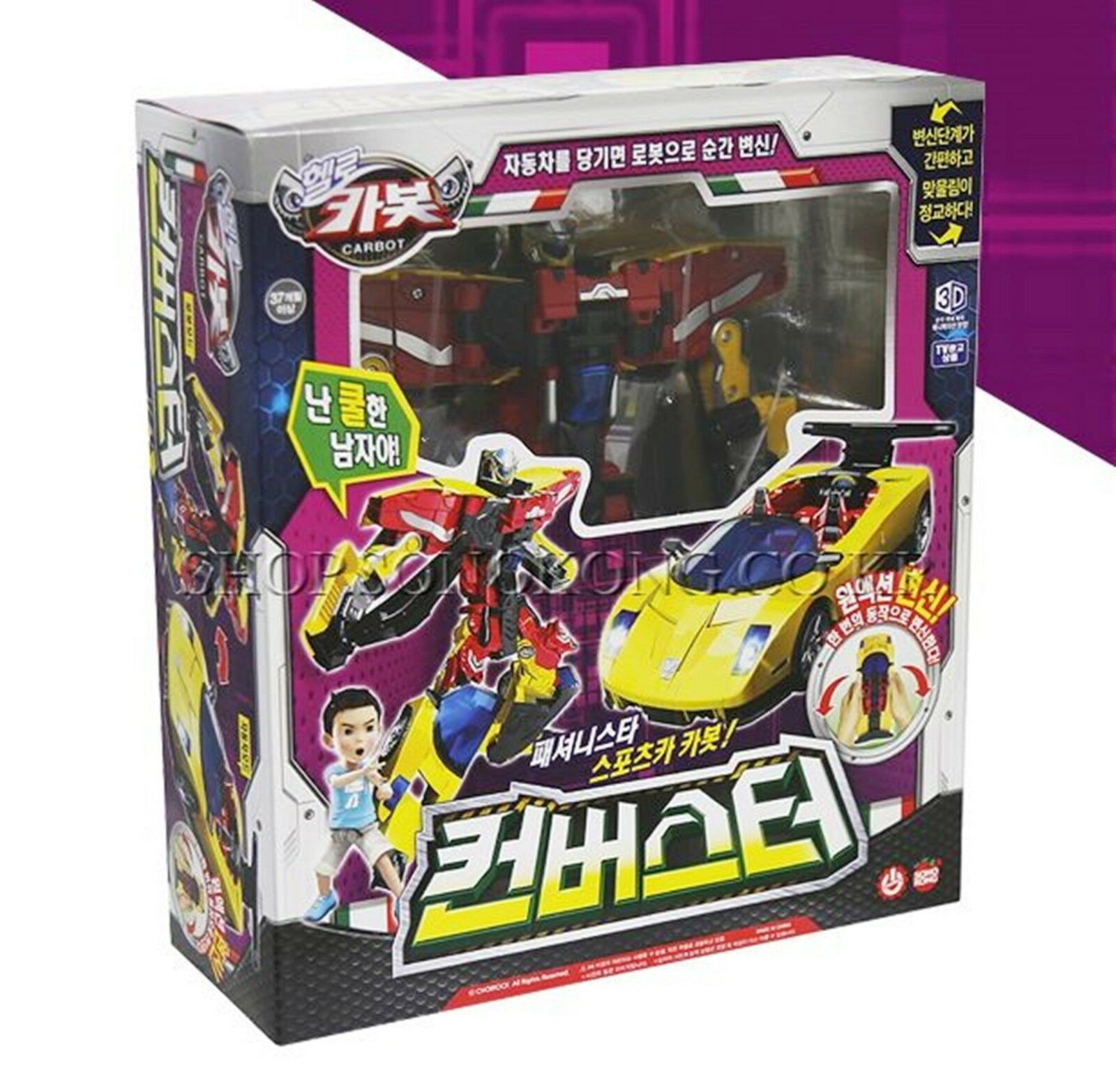 Hello Carbot CONVERSTER Transformer to Converdeible Sports Car Action Robot Toy