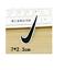 Patch-Toppa-Brand-Logo-Nike-Adidas-Sport-Jordan-Nba-Ricamata-Termoadesiva miniature 25