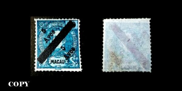 Macao, 1911 Don Carlos I Surcharged In Black And Diagonal Bar 5a. On 10a Fake