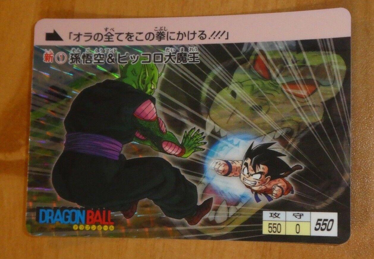 Dragon ball z dbz dbs hondan carddass card prism part 1 card japan 2008 mint sp