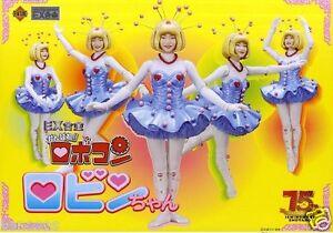 New Art Storm Future models EX Gokin Robin-chan Die-cast