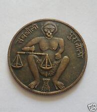 "Very Rare 1936 East India Company Kinnar State Half Ana""Sach Bolo Sach Tolo""Coin"