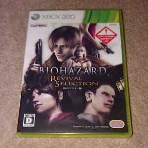 XBOX-360-BIOHAZARD-Resident-Evil-Revival-Selection-Capcom-Japan-Import