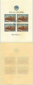 LA-RUSSIE-URSS-1947-SC-1145-A-Utilise-Souvenir-Sheet-f6776