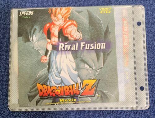 Dragonball Z Rival Fusion Movie