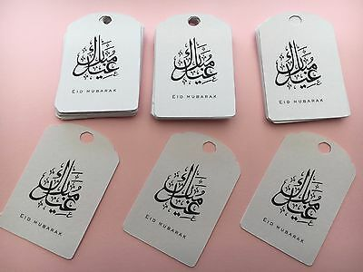 Eid Mubarak Gift Tags Labels For Cakes Cupcakes Celebrate Gifts Ebay