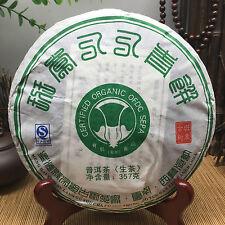 2013yr Yunnan Banzhang Old Tree 8&8 Qingbing  Pu'er Tea 357g/Cake/Raw/Sheng