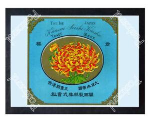 Historic-Kansai-Silk-Advertising-at-St-Louis-Worlds-Fair-1903-Postcard