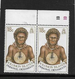1990 Solomon Islands - Personal Ornaments Stamp -  Horizontal Pair - MNH.