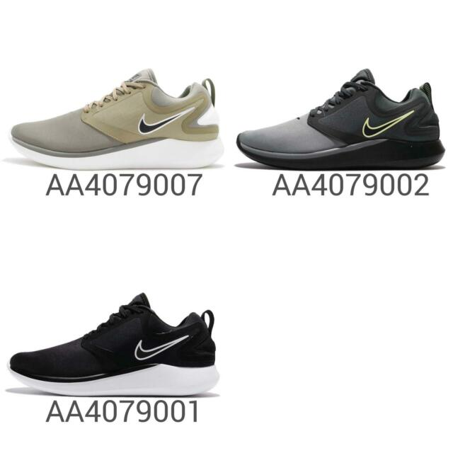 2c091fe83c6 Nike Lunarsolo NSW Mens Running Shoes Lifestyle Sneakers Pick 1