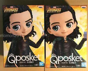 Q posket MARVEL IRON MAN Figure 2 Set BANPRESTO Prize Qposket from Japan