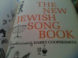 RAMAZ-SCHOOL-NY-DANCE-YEARBOOK-1970-JEWISH-SONG-BOOK-COOPERSMITH-RABBI-LOOKSTEIN