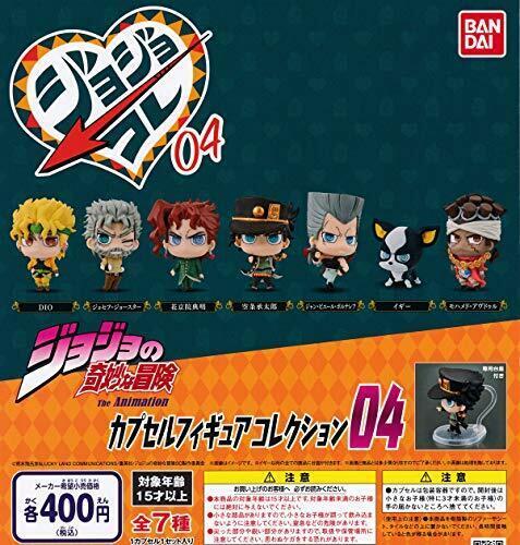 JoJo/'s Bizarre Adventure Collection 04 all 7set mascot capsule Figures Complete