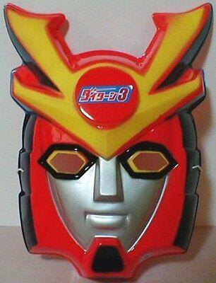 Bellissimo Steel Man Daitarn 3 Japan Cosplay Robot Mask Tomino Sunrise Mecha Banjo Anime Per Produrre Un Effetto Verso Una Visione Chiara