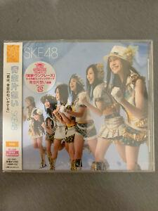 SKE48-AKB48-Aozora-kataomoi-CD-Totalmente-nuevo-Sellado
