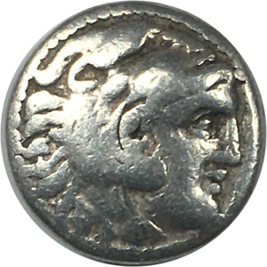 4-2-Grams-Detailed-SILVER-Alexander-the-Great-Posthumous-Drachm-Coin-322-275-BC