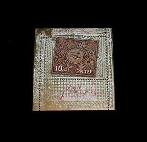 ISRAEL, 2006, MEGIDO MOSAIC SOUVENIR SHEET, MNH, NICE!! LQQK!!