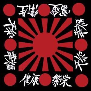 BLACK-JAPAN-SUN-FLAG-BANDANA-BANDANNA-COTTON