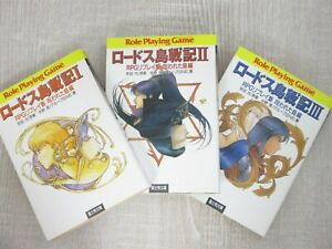 RECORD-OF-LODOSS-RPG-Replay-Cursed-Island-Novel-Complete-Set-1-3-RYO-MIZUNO-Book