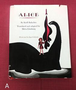 Vintage-HCDJ-1977-1st-Ed-Alice-by-Kirill-Bulychev-Mirra-Ginsburg-Igor-Galanin