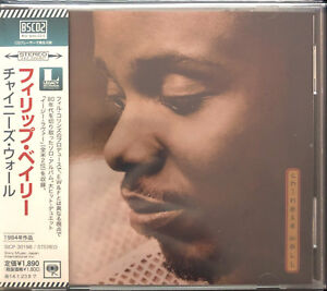 Philip-Bailey-CD-Chinese-Wall-Bonus-Japan-M-M