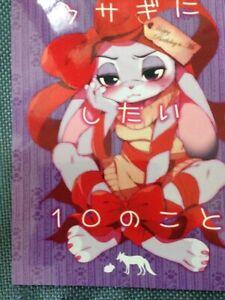 Zootopia-Doujinshi-Nick-x-Judy-A5-32pages-Dogear-Furry-Usagi-Ni-Shitai