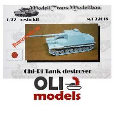 1/72 Japanese Tank Destroyer CHI-RI Panzer '46 RESIN Kit - Modell Trans 72018
