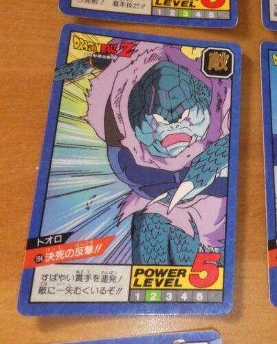 DRAGON BALL Z DBZ SUPER BATTLE PART 5 CARDDASS CARD CARTE 194 JAPAN 1993 **