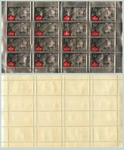 Russia-USSR-1961-SC-2534-MNH-Full-Sheet-of-16-hungarian-print-rta6951