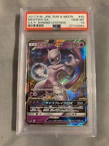 Pokemon Card SM3 Shining Legends 9 set Complete Japanese New