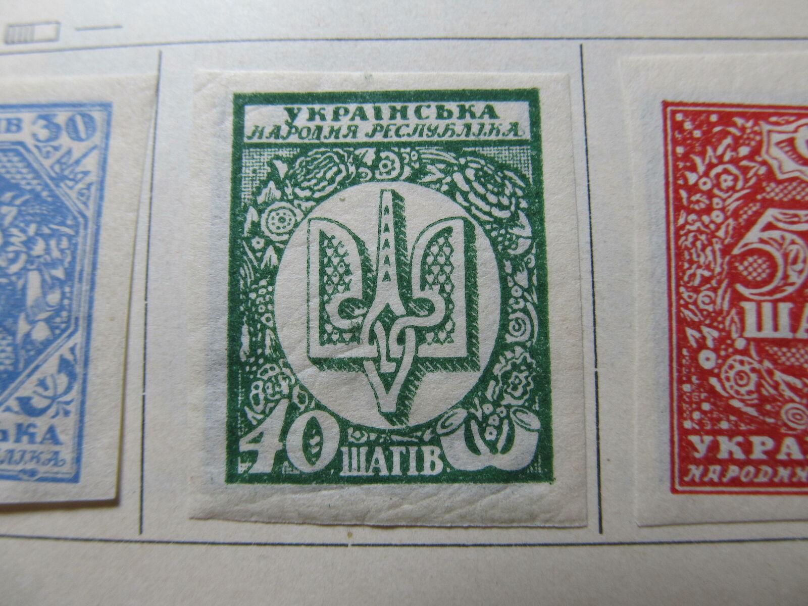 Ukraine Ucraina 1918 40sh Imperf Fine MH* A5P21F237