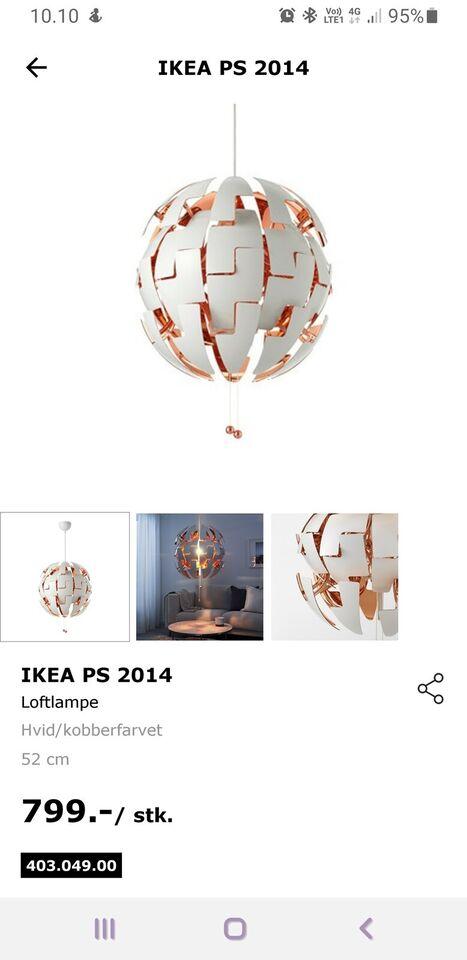 Anden loftslampe, Ikea ps 2014 – dba.dk – Køb og Salg af Nyt