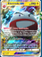 POKEMON-TCGO-ONLINE-GX-CARDS-DIGITAL-CARDS-NOT-REAL-CARTE-NON-VERE-LEGGI Indexbild 18