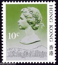 HONG KONG 1987 QE2  Waterfrong 10c DieI MNH  @S4060