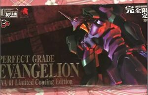 Evangelion-Plastic-Model-PERFECT-GRADE-Limited-Coating-Edition-Japanese-Anime