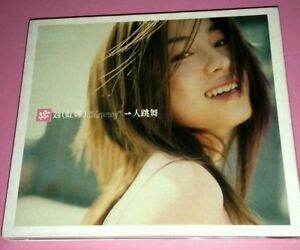 GINNY-LIU-LIU-HONG-HUA-2000-TAIWAN-CD
