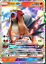 POKEMON-TCGO-ONLINE-GX-CARDS-DIGITAL-CARDS-NOT-REAL-CARTE-NON-VERE-LEGGI Indexbild 19