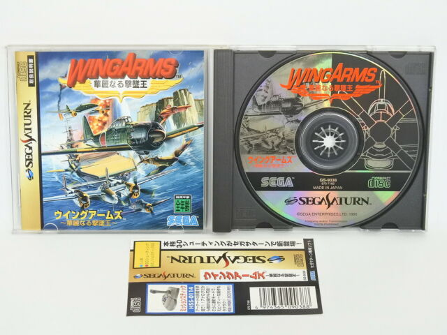 Sega Saturn WING ARMS with SPINE * ss