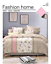DUVET-COVER-BEDDING-SET-WITH-2-PILLOWCASES-QUILT-COVER-SINGLE-DOUBLE-KING-SIZE thumbnail 7