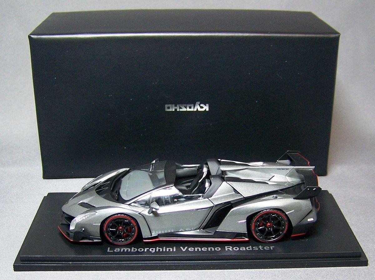 Koysho 1 43  05572GR 05572GR 05572GR Lamborghini Veneno Roadster, greymetallic e29317